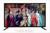 广州电视机专业供应 KTV液晶电视机价格