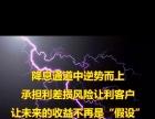 中国人寿保险股份有限公司平阳支公司