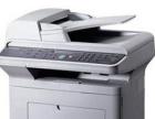 郑州市三星打印机售后 打印机传真机售后维修加粉加墨