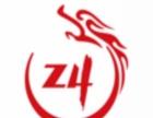 忻州网站建设推广