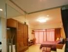 广电中心 湖南国际会展中心温馨短租公寓
