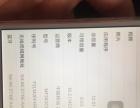 国行苹果5s 16G内存 99新