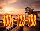 欢迎进入~南昌弗兰卡燃气灶~~各区点售后服务维修网站电话