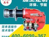 尚莱特生物醇油设备 醇基燃料设备 精心研制 **