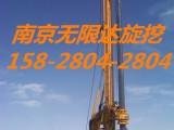 旋挖钻机年底降价出租,长短期均可租赁,价格实在