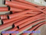 4寸 6寸钢丝编织高压胶管 法兰高压胶管 输水耐高压橡胶管