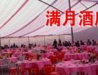 珠海中山专业上门承接大小工厂围餐结婚满月酒席