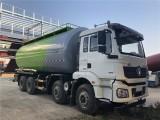 粉粒物料运输车厂家在哪里价格多少
