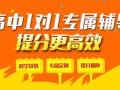 上海高中辅导班,浦东高一高二课程同步辅导,高中英语补习