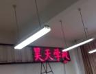 涿州led,显示屏,灯箱安装