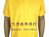 批发订做广告衫文化衫 夏季t恤印字 校服班服定做活动促销T恤定制