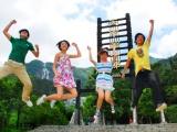 从化增城一日游路线 广州增城白水寨登山一日