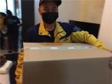 杭州長短途搬家公司 杭州鋼琴搬運電話