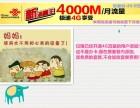 广西联通20M570一年,50M990一年,加流量,消欠费