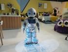 机器人商演 机器人租赁 机器人嘉年华 跳舞机器人