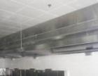 空气净化,安装维护,噪音降噪处理选择康洁诺环保