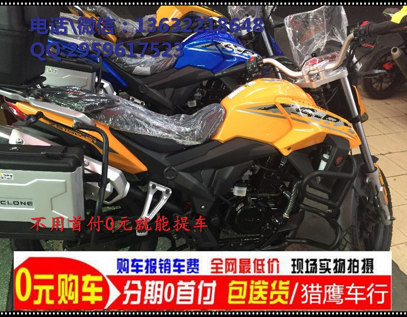 摩托车之家 摩托车报价 摩托车图片 摩托车本田