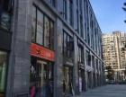 滨江江汉路沿街餐饮铺+鲜丰水果+年租金18万