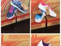 现有批鞋子 双星名人板鞋 亏本处理!