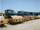 徐工,龙工,柳工,临工20吨,22吨,26吨震动压路机