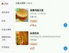 滨江浦沿物美超市旁边餐饮小吃店铺店面转让出租30平米