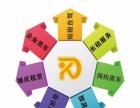 滴客(中国)加盟 汽车租赁 车联网货的+客的