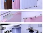 阳光益群碳纤维电暖器批发 加盟