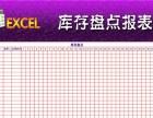 陈村三山附近零基础学电脑办公课程