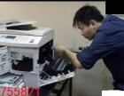 渝中区肖家湾打印机维修 鹅岭打印机维修