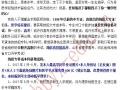 2017武汉大学主考专业全日制医学类专业预科班招生简章