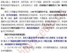 2017年武汉大学主考专业全日制医学类专业预科班招生简章