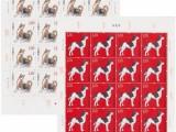 第二輪生肖蛇票值多少錢 有沒有投資價值 郵票回收