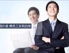 德诚无锡惠山公司注册公司代理工商注册工商代办
