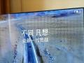 乐视x3-40超级电视!送一年会员!