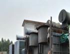 专业购回收电炉变压器,全国整流变压器高价回收