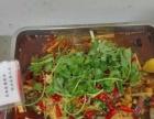 学烧鱼烧烤 早餐早点 小龙虾 包子馒头各种小吃培训