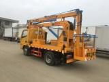 北風江鈴12米-22米藍牌高空作業車,有現車可分期