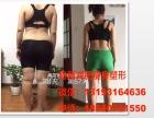 重庆南岸区针灸减肥 重庆埋线减肥