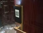 周口商水开锁修换锁保险柜锁配汽车遥控芯片