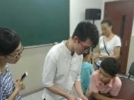 上海魔术亲子游公司企业拓展学魔术Magic90r