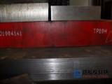 高品质P20模具钢进口P20模具钢材供应商厂家-德松模具钢