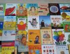 糖果婴幼儿图书店