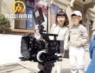 海阳广告微电影拍摄