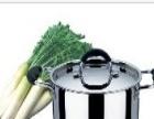 振能不锈钢制品 振能不锈钢制品诚邀加盟