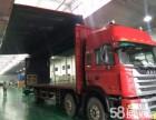 上海浦东到海口市行李搬家 及电瓶车 家具托运