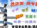 莲前卧龙晓城产权50平店面仅售118万