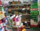 转让盈利中的烟酒百货超市,小区内居民4500户