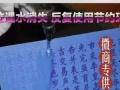 中华练字王可以让小朋友在二十一天内练的一手好字
