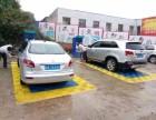 小车便利自助洗车机招商加盟OEM