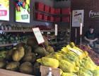 佛山创业开店,投资品牌水果店不错